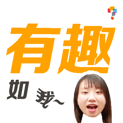 學而思-Miss Lina - Sticker 11