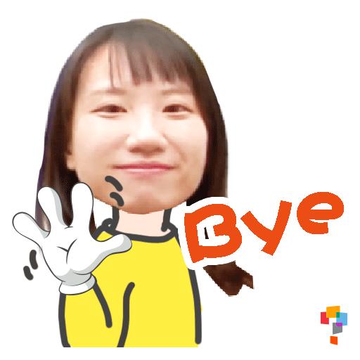 學而思-Miss Lina - Sticker 8