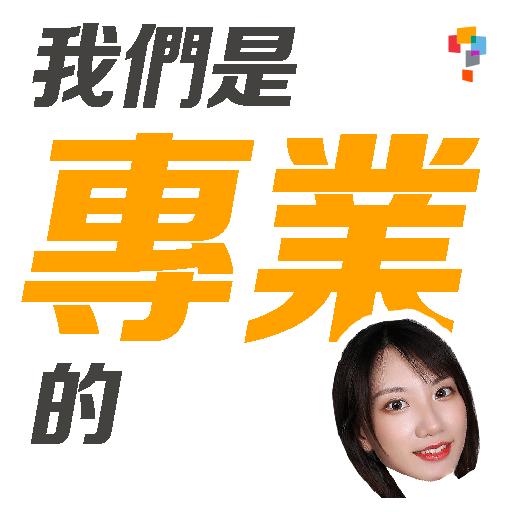 學而思-Miss Lina - Sticker 10