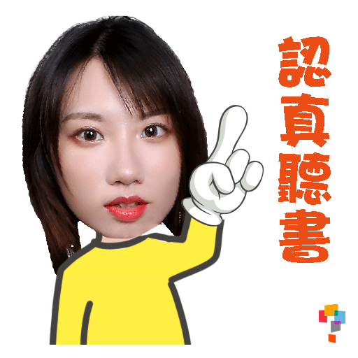 學而思-Miss Lina - Sticker 7