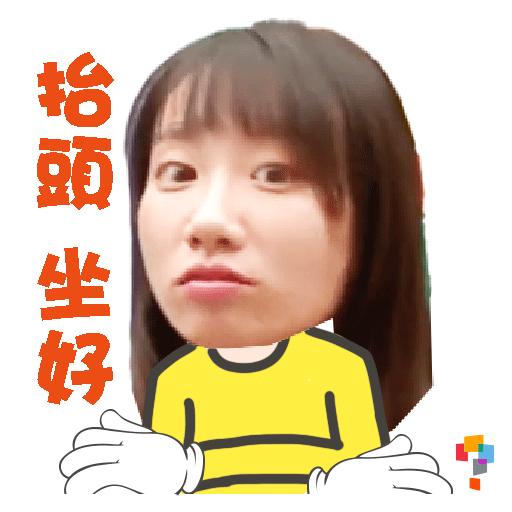 學而思-Miss Lina - Sticker 2