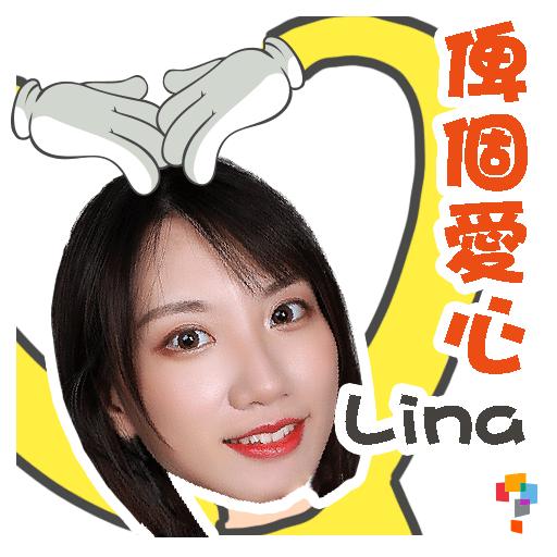 學而思-Miss Lina - Sticker 1