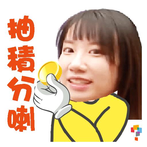 學而思-Miss Lina - Sticker 4