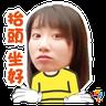 學而思-Miss Lina - Tray Sticker