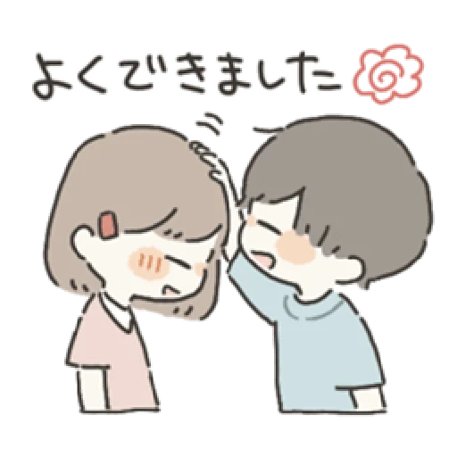 Daily - Sticker 9