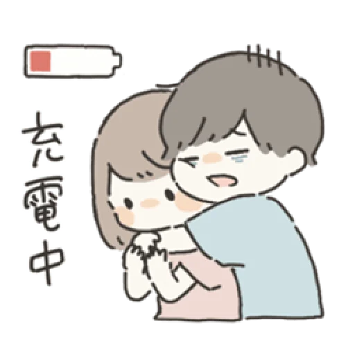 Daily - Sticker 7