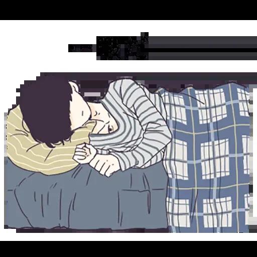 寂寞男孩 - Sticker 15