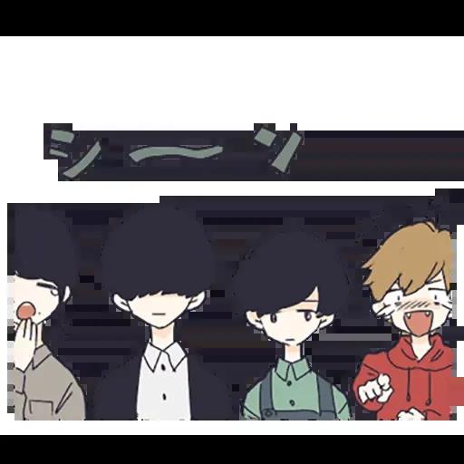 寂寞男孩 - Sticker 21