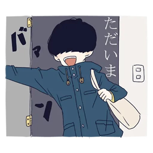 寂寞男孩 - Sticker 20