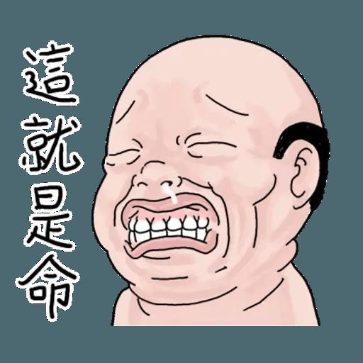 BH-goodman01 - Sticker 5