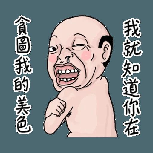BH-goodman01 - Sticker 3