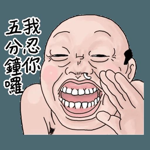 BH-goodman01 - Sticker 21