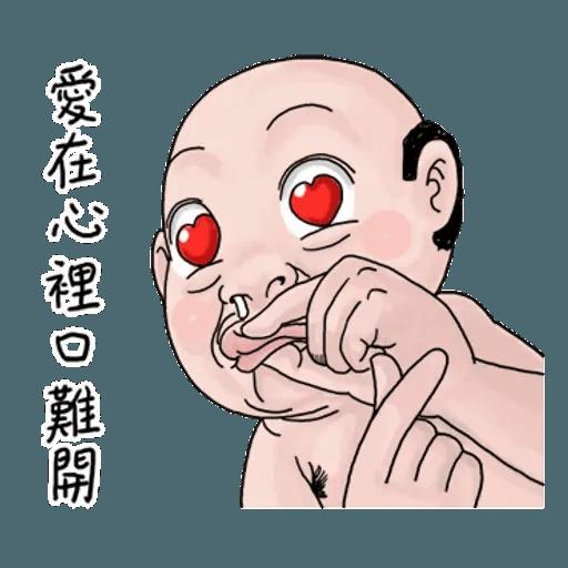 BH-goodman01 - Sticker 25