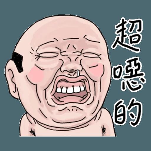 BH-goodman01 - Sticker 13