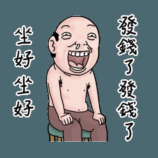 BH-goodman01 - Sticker 9