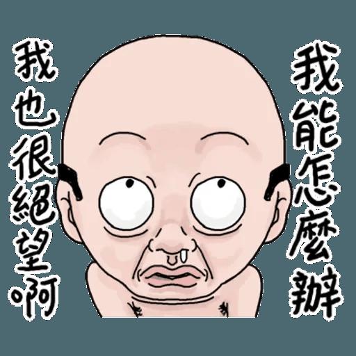 BH-goodman01 - Sticker 26