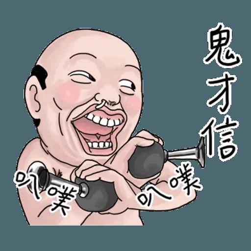 BH-goodman01 - Sticker 7