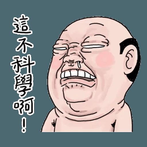 BH-goodman01 - Sticker 4