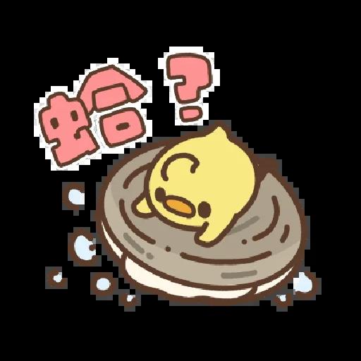 米犬日常~特效貼圖 - Sticker 16