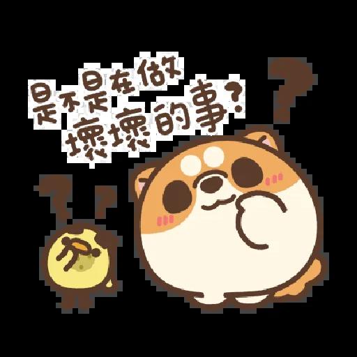米犬日常~特效貼圖 - Sticker 15