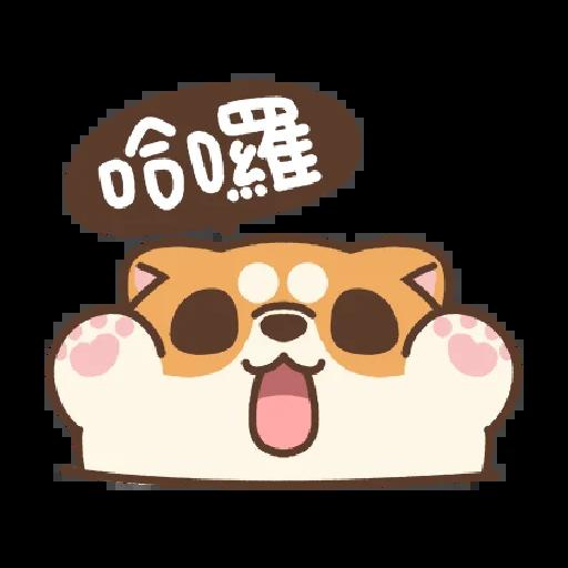 米犬日常~特效貼圖 - Sticker 11