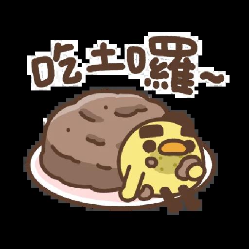 米犬日常~特效貼圖 - Sticker 9