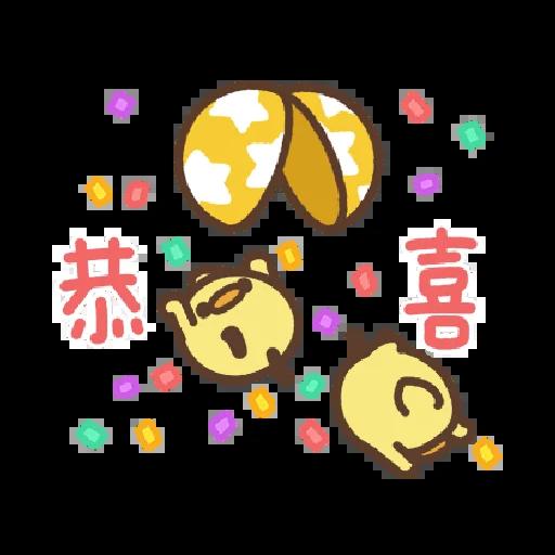 米犬日常~特效貼圖 - Sticker 21