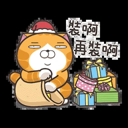 Lanlan Christmas - Sticker 15