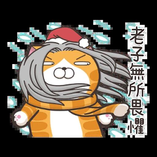 Lanlan Christmas - Sticker 6