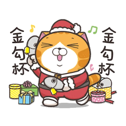 Lanlan Christmas - Sticker 8