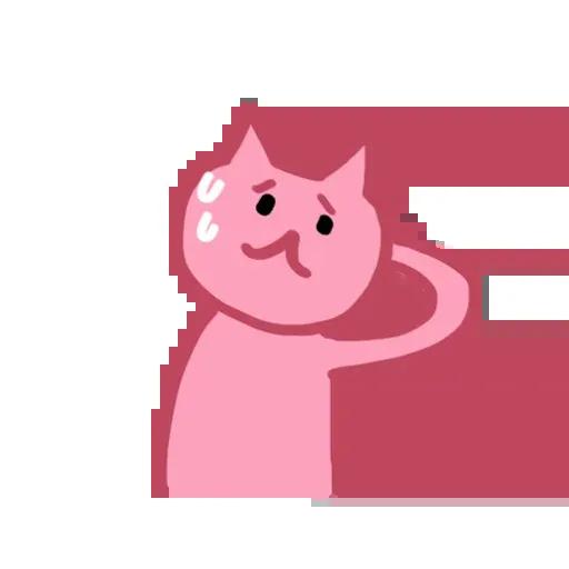 Pinkcat - Sticker 13