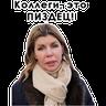 Lip lip - Tray Sticker