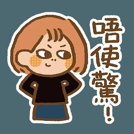 小鬼 - Sticker 20