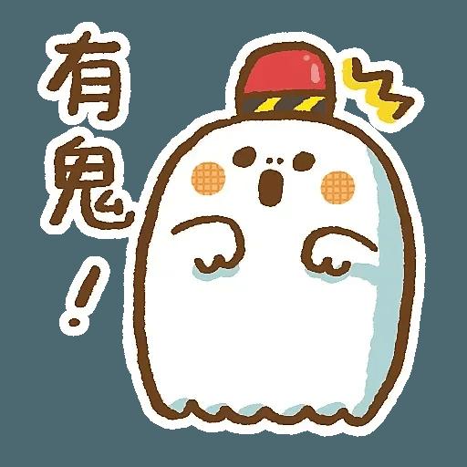 小鬼 - Sticker 5