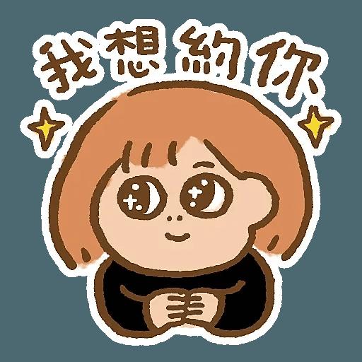 小鬼 - Sticker 18