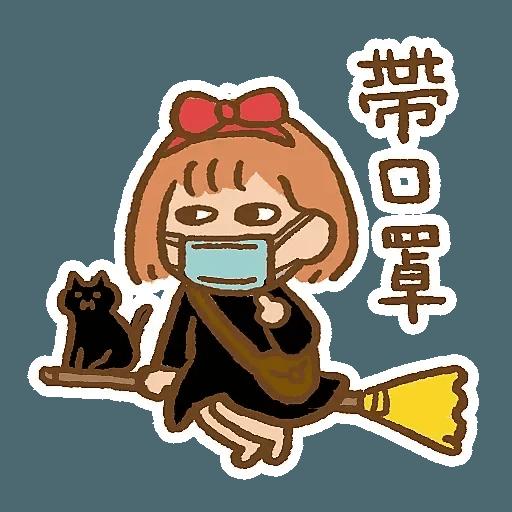小鬼 - Sticker 19