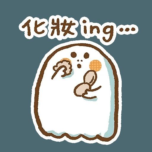 小鬼 - Sticker 7