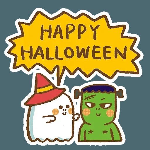 小鬼 - Sticker 13