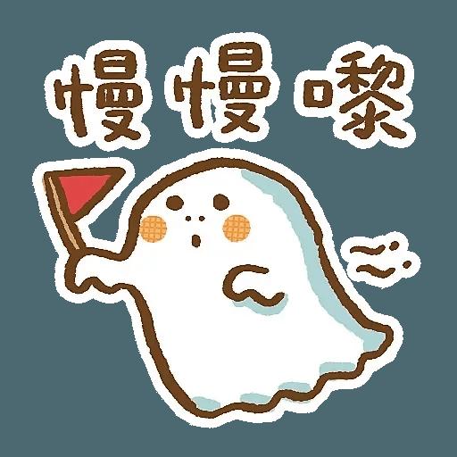 小鬼 - Sticker 6