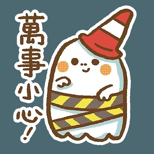 小鬼 - Sticker 1