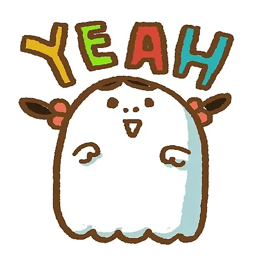 小鬼 - Sticker 10