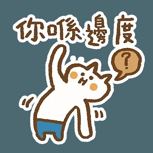 小鬼 - Sticker 15