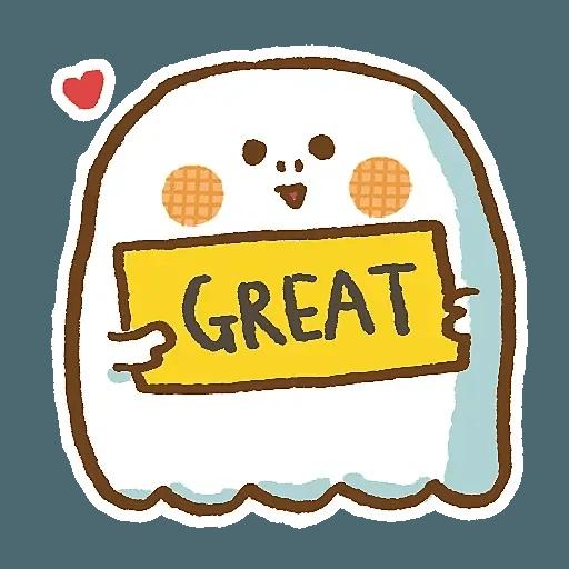 小鬼 - Sticker 9