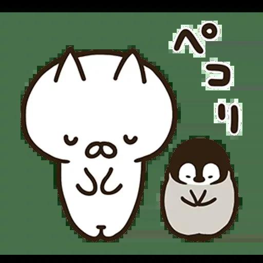 nekopen kirin - Sticker 5