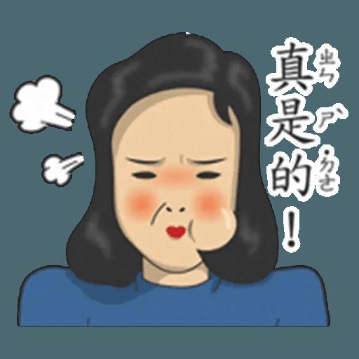 Student 2 - Sticker 5
