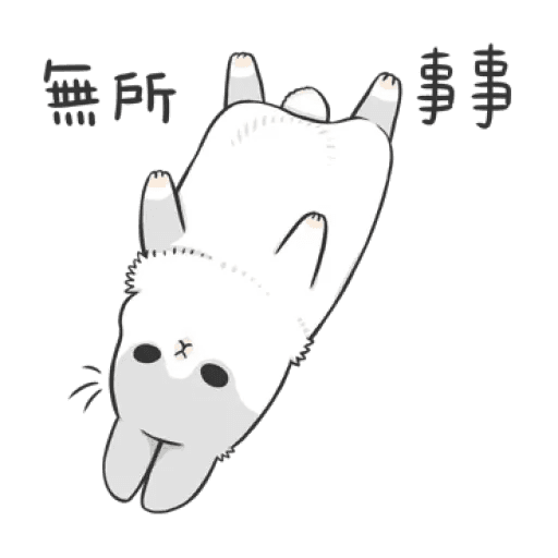 Rabbit Christmas 2 - Sticker 1