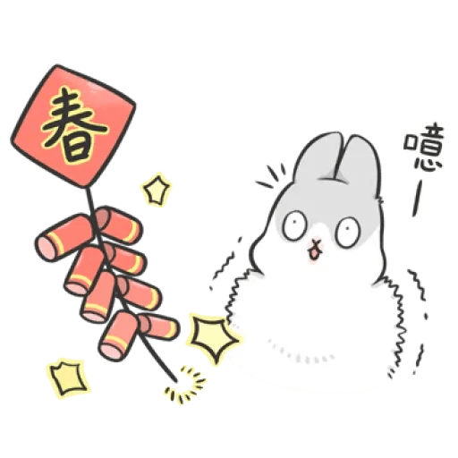 Rabbit Christmas 2 - Sticker 4