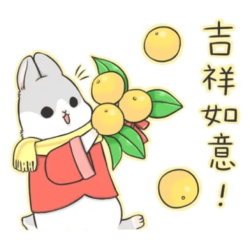 Rabbit Christmas 2 - Sticker 6