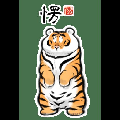 一切皆可胖虎 變裝貼圖 - Sticker 19