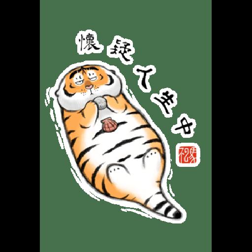 一切皆可胖虎 變裝貼圖 - Sticker 23